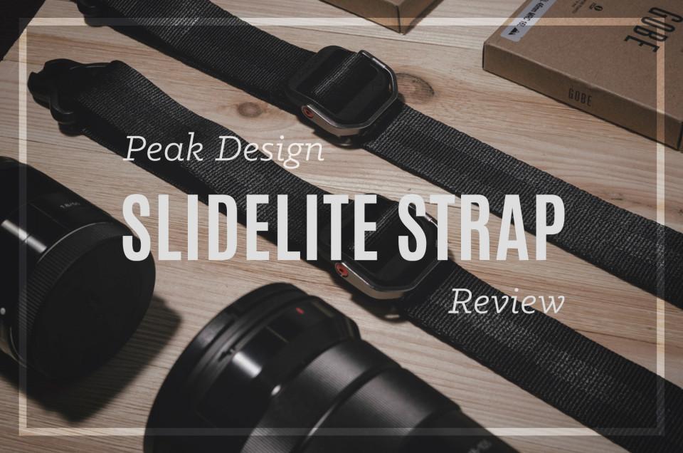 Peak Design SlideLITE Review